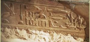 hieroglyphes_abydos-685x320